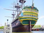 VOC Amsterdam.jpg
