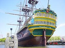 220px-VOC_Amsterdam.jpg