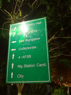 Direction board in Varanasi cantonment