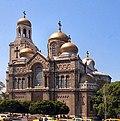 Varno katedralo