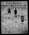Victoria Daily Times (1925-12-12) (IA victoriadailytimes19251212).pdf