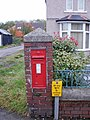 Victorian postbox, Quarella Road, Bridgend - geograph.org.uk - 1692105.jpg