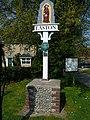 Village Sign - geograph.org.uk - 1257241.jpg
