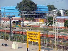 Viluppuram Railway Junction Yard And Diesel Tanks.jpg