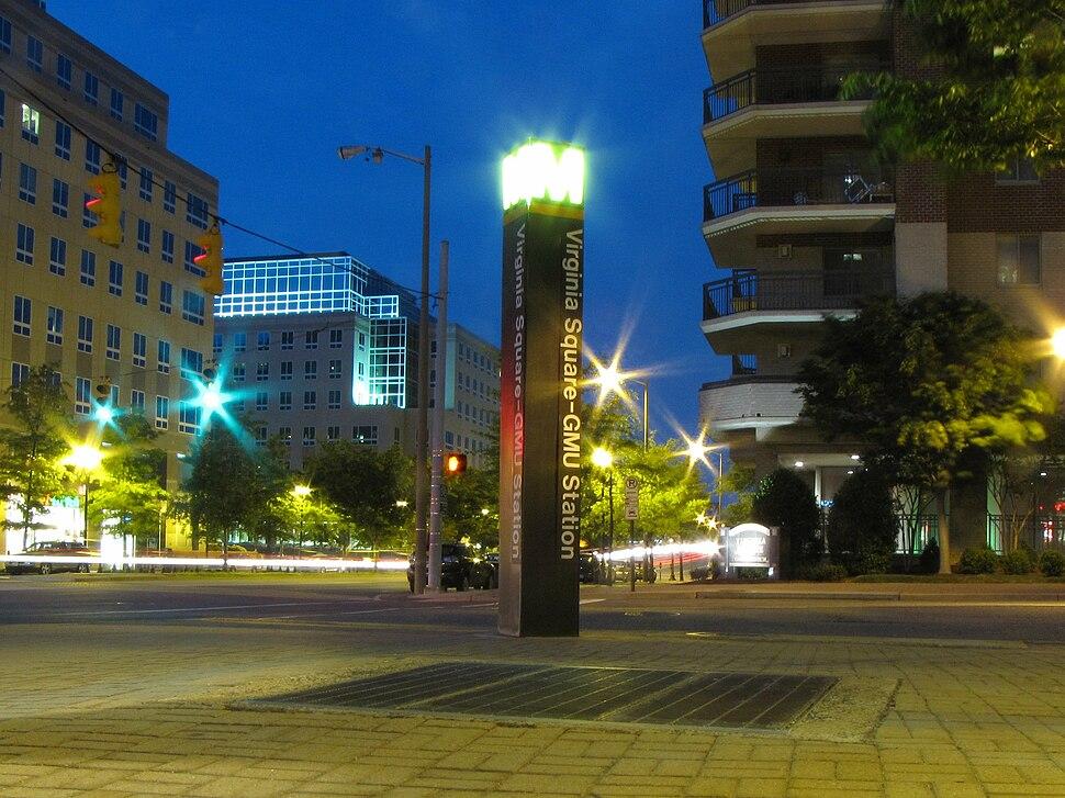 Virginia Sq-GMU station entrance pylon at night
