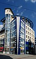 Volksbank Ostrava 2009.JPG