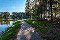 Walking path in Lincoln Parish Park.jpg