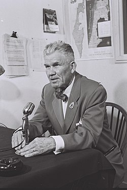 Walter C Lowdermilk 1953.jpg