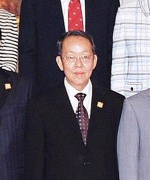 Wang Guangya - Image: Wang Guangya