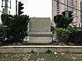 Wanggenying Lieshi Guju Yizhi.jpg