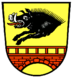 Coat of arms of Эберн