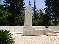 War Memorial in Holon.jpg