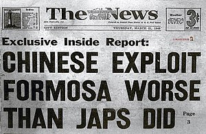 """Chinese Exploit Formosa Worse Than Japs Did"", a news article from The Washington Daily News on March 21, 1946 Washington Daily Taiwan 1946.jpg"