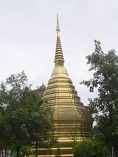 Wat Phra Kaew,...