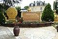 Wat Thammapathip à Moissy-Cramayel le 20 août 2017 - 52.jpg