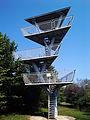 Watchtower dobrich zoo.jpg