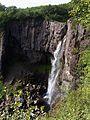 Waterfall Hundafoss - 2013.08 - panoramio.jpg