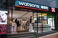 Watsons Yun Ping Road Store 201510.jpg