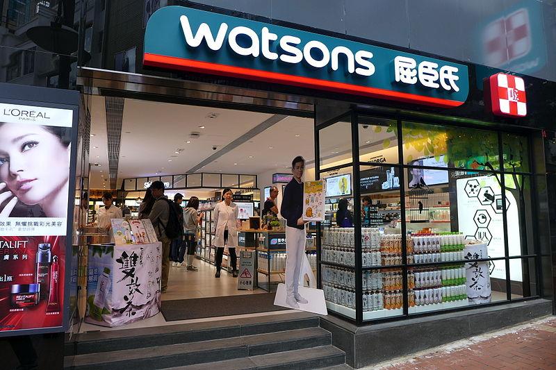 File:Watsons Yun Ping Road Store 201510.jpg