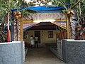 Wedding Traditional Entrance Decoration.jpg