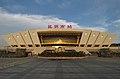 West façade of Kunming South Railway Station (20180214184158).jpg