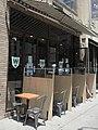 Westville 809 9th Av sidewalk jeh.jpg