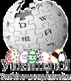 Wiki-velikden.png
