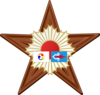 WikiProject Japan Barnstar 2 0.png