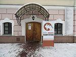 Wiki Loves Monuments 2014 awards in Ukraine by nickispeaki IMG 2522.jpg