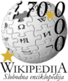 Wikipedia-logo-hr-70000.png
