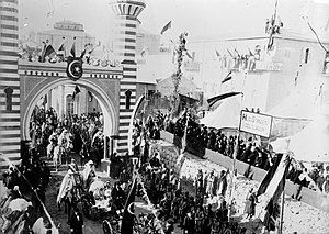 State visit - Emperor Wilhelm II of Germany in Jerusalem during his state visit to the Ottoman Empire, 1898