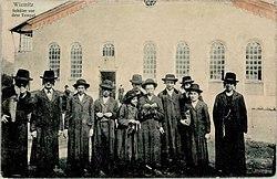 ישיבת בית ישראל בויז'ניץ