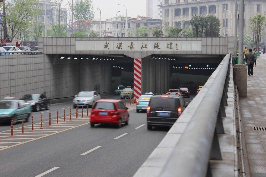 Wuhan Changjiang Tunnel.jpeg