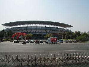 Wuxi - Wuxi football stadium