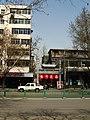 Xincheng, Xi'an, Shaanxi, China - panoramio - monicker (9).jpg