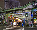 Yūraku Concourse (under 2nd Yūrakuchō-bashi Viaduct) - 2-4-1 Yurakucho, 2008-11-17 00.07.46 (by Ken OHYAMA).jpg