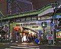 Yūraku Concourse (under 2nd Yūrakuchō-bashi Viaduct) - 2-4-1 Yurakucho, 2008-11-17 00.07.46 (by Ken OHYAMA).jpg