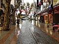 Yağmur - panoramio.jpg