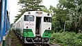 Yangon Circular Railway RBE 25126 (ex-JR East Kiha 40 2022).jpg