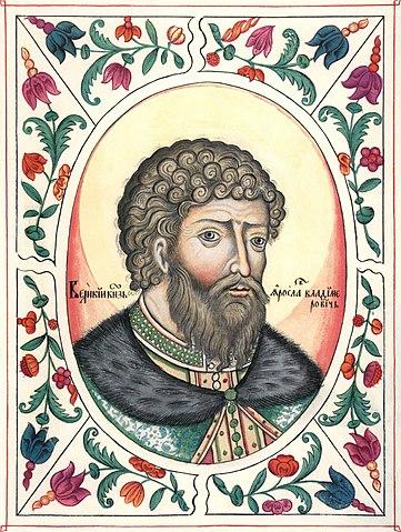 Ярослав Мудрый. Портрет из Царского титулярника, XVII век