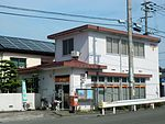 Yatsushiro Mukaemachi Post office.JPG