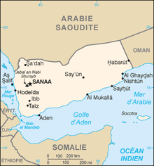Description de l'image Yemen carte.png.
