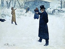 Deadly Dual of Brothers : Ep1 220px-Yevgeny_Onegin_by_Repin