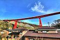 Yoneyama Ōhashi Bridge.jpg