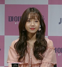 Yoojung on February 6, 2019 02.jpg