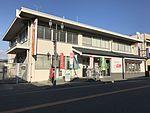 Yoshii Post Office 20161231.jpg