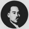 Yoshiji Kawamura.png