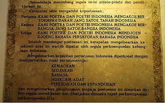 The Youth Pledge was the result of the Second Youth Congress held in Batavia in October 1928. On the last pledge, there was an affirmation of Indonesian language as a unifying language throughout the archipelago. Youthpledge.jpg