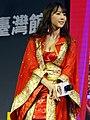 Yua Mikami on Taiwan Pavilion stage, Taipei Game Show 20180127c.jpg