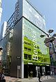 ZERO GATE in Shibuya 2012-10-22.JPG